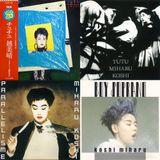 Miharu Koshi - Époque de Techno Pop 1983-1985 (2017 Compile)