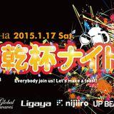 2015.1.17 NorioSP@大乾杯Night in 新木場ageHa(Arena area)