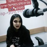20.3.2019 - התוכנית 'ים של מוזיקה' עם ים סלע