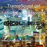 Sonar Zone - TranceSound Selection 005