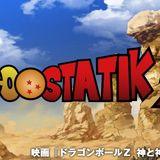 statik mix dnb 03/14