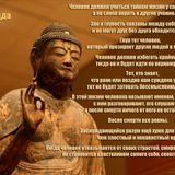 Борис Гребенщиков – Дзэн-буддизм