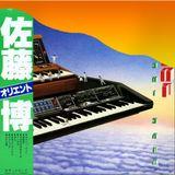 Appendix: Japanese Disco PT.II