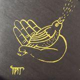 Deep Roots & Dub Reggae - Bird In Hand