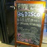 80's DISCO 東京復活祭 PARFECT NIGHT ! ★ Part 2