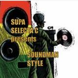 VOCAL SWAG PT 31 (SOUNDMAN STYLE EDITION)