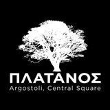 Italo & disco vibes at Platanos (argostoli central square)