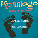 Kpanlogo Revisited Classic House