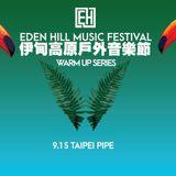 2018.09.16 FINIQUE DJ PANDA PIPE LIVE SET