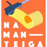 Na Manteiga 013 (Radio) - DEZ 2015 - vinyl set