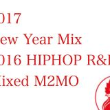 2017 New Year Mix
