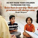 Raise Children for the sake of Allah - By Sh. Mahmood in Urdu