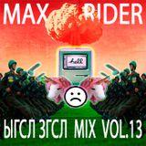 Max Rider - Suck Puck mix vol.13