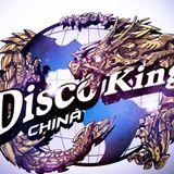 [DRAGON DIGGERS]DJ DISCOKING - DRAGON KING IS BACK