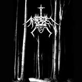 Komodore 64 - 3.4.2018 - Revija Suvremenog Black Metala vol. III