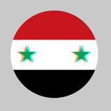 65 # A Siria Con Amor by Komarck / Hakinen