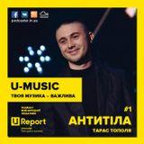 U-Music #1 Антитіла