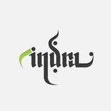 Tellurium - 2016-11-17_19h42m13 Special INDRA