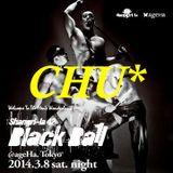 "Shangri-La 42 ""BlackBall""20140308 LiveMix=CHU*"