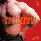 BEAR-TRAIN_vol2 DJ TAKEMI_LIVEREC
