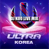 UMF KOREA 2015 DJ KOO Live Set
