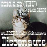 Disconauts 182222