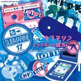 ミックスフロム彼方 -MIX OF SUBMARINE PAST TRACKS- / 夜野一義