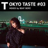 TOKYO TASTE VOL.3