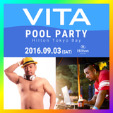 DJ YUME Live at VITA Pool Party