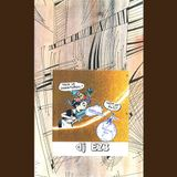 "E23 ""Dogon Ecstatic"" ambient mix 1994 Set 1"