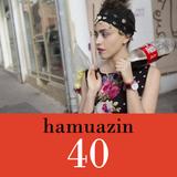 hamuazin no. 40