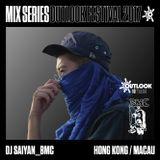 DJ Saiyan_bmc - Outlook 2017 Mix Series