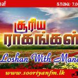 Sooriyan FM - Sooriya Raagangal - Facebook - 20th February