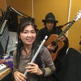 Japanese Duo, Kuri, Live in the Studio, 21st November 2018