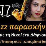 Jazz Παρασκήνια 3-2-2016