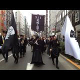 No nukes demonstration Tokyo March 11, 2012 edited short ver.