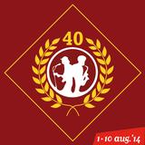 Lokerse Feesten: Raving George (August 4, 2014)