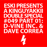 eski presents kinguyakkii episode 049 part 1