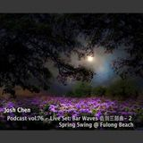 Podcast vol.76 - Live Set_ Bar Waves 告別三部曲- 2 Spring Swing @ Fulong Beach