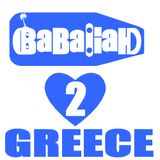 Babaliah Loves Greece 2 ( rock, psych, funk, latin)