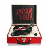 RICHIO SUZUKI VERSION EXCURSION JAPAN TOUR INTERVIEW AND 7INCH VINYL /45'S SELECTION
