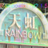 GOLD SOUNDZ FOREVER Mixtape #03: RAINBOW ISLAND