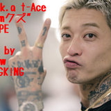 "翼 a.k.a t-Ace""#teamクズ""MIXTAPE vol.2"