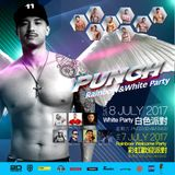 2017.07.07 Rainbow Welcome Party @PUNCH