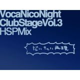Voca Nico Night -Club Stage- Vol.3 HSP Mix