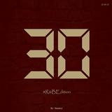 30 (12-22-15) - DJ Source