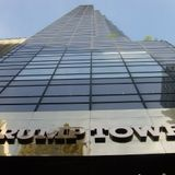 Spade - Trump Tower