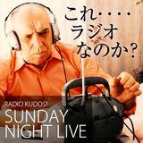2017.04.02 Sunday Night Live