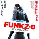 FUNKZ O & Selecter Nu Funk - Beats - Tokyo Mix -ビート - 東京ミックス