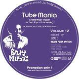 Tube Mania ZAPP/Roger Dance best